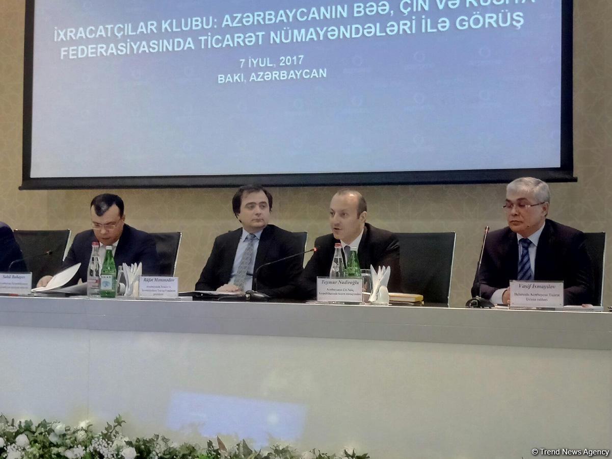 Азербайджанский бизнес может переместить часть производства  в ОАЭ - торгпред (ФОТО)