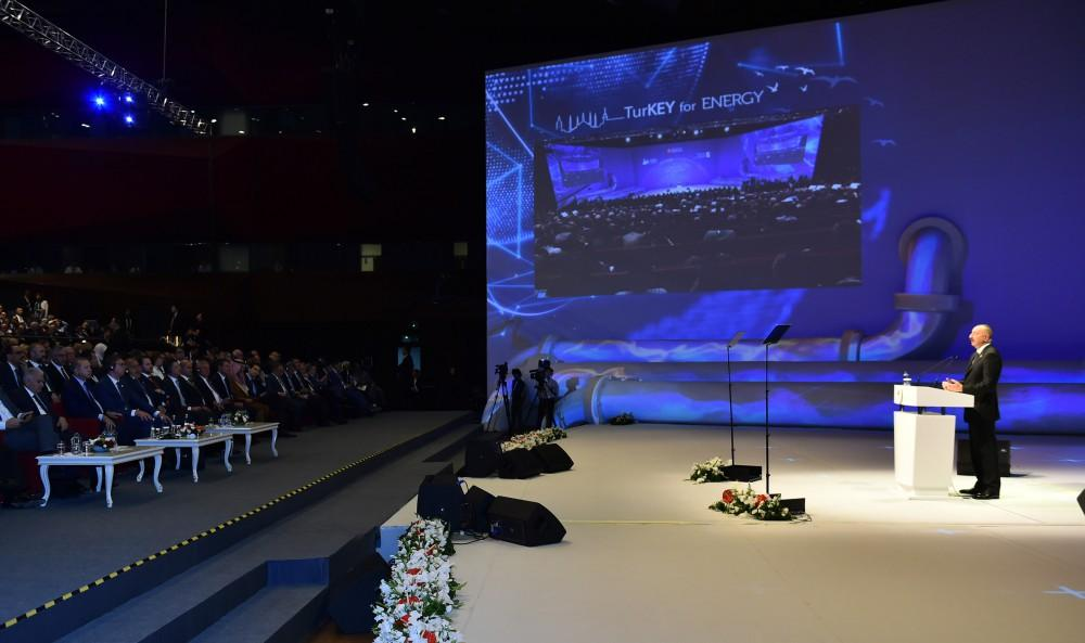 Ilham Aliyev attends Presidential Ceremony at 22nd World Petroleum Congress (PHOTO)