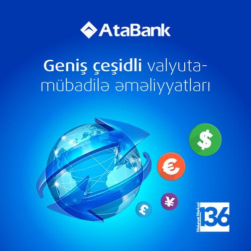 Новое отделение AtaBank предлагает широкий спектр валютно-обменных операций