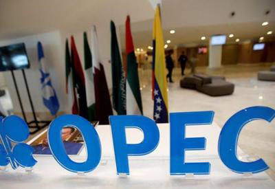 What is most likely outcome of upcoming OPEC meeting?
