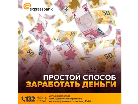 Как заработать в интернете в азербайджане заработать в интернете для ленивых
