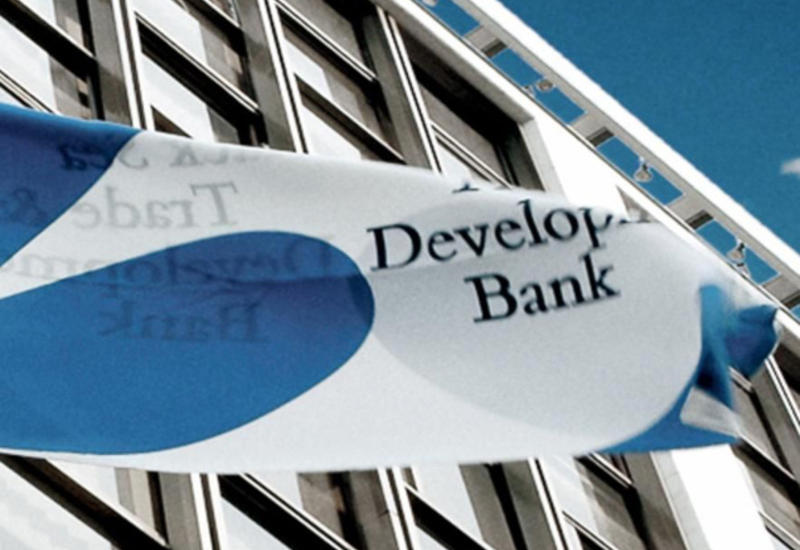 Black Sea Trade and Development Bank proceeds to issue manat bonds