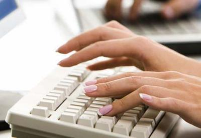 В Узбекистане запущена услуга электронной заявки на получение ИНН