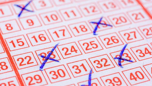 Kanada sakini milli lotereyada 4 milyon dollara yaxın pul udub