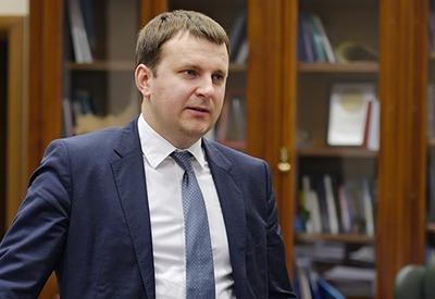 Максим Орешкин: Азербайджано-российские отношения имеют крепкую стратегическую основу