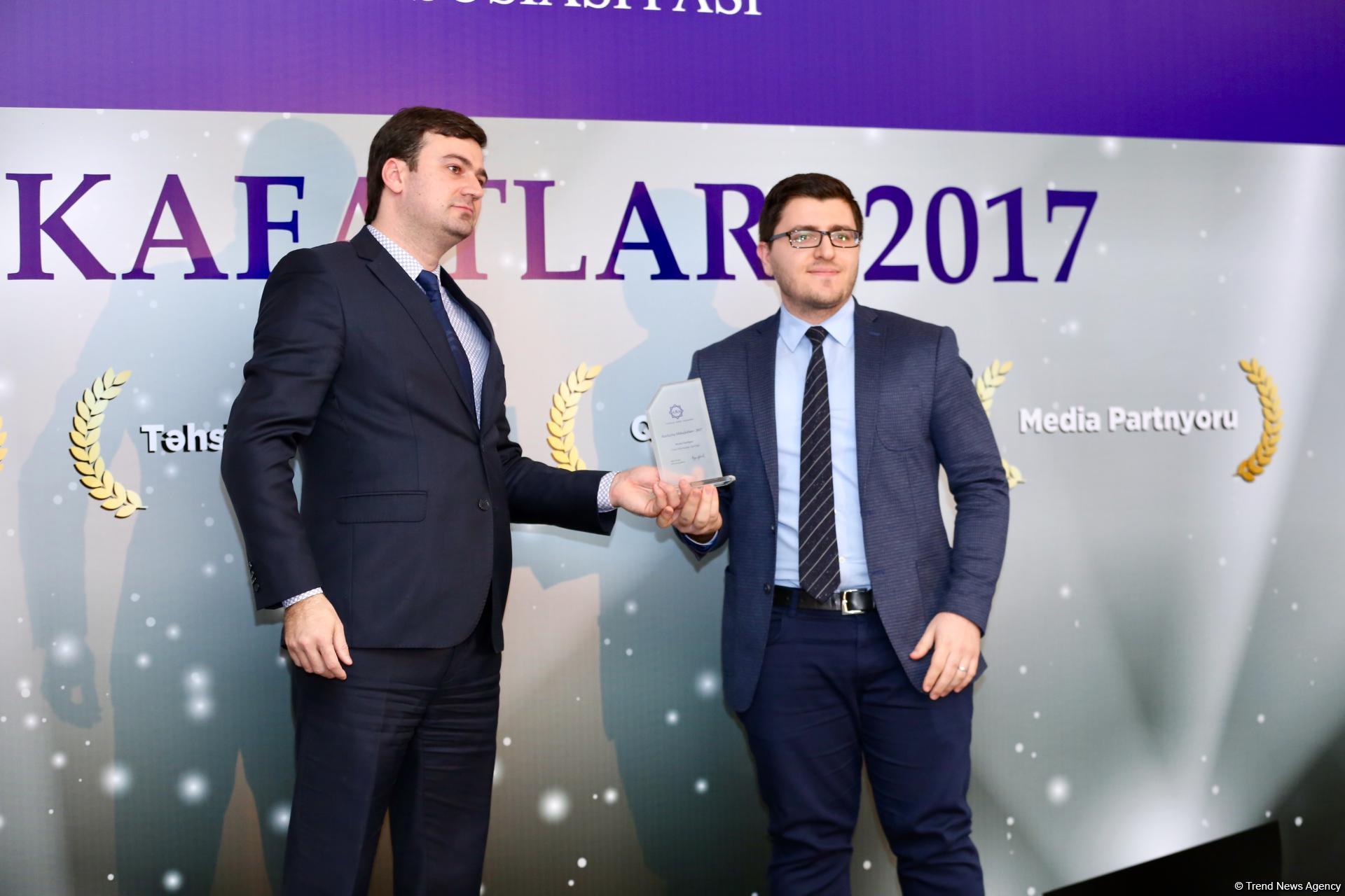 АМИ Trend удостоено награды Ассоциации банков Азербайджана (ФОТО)