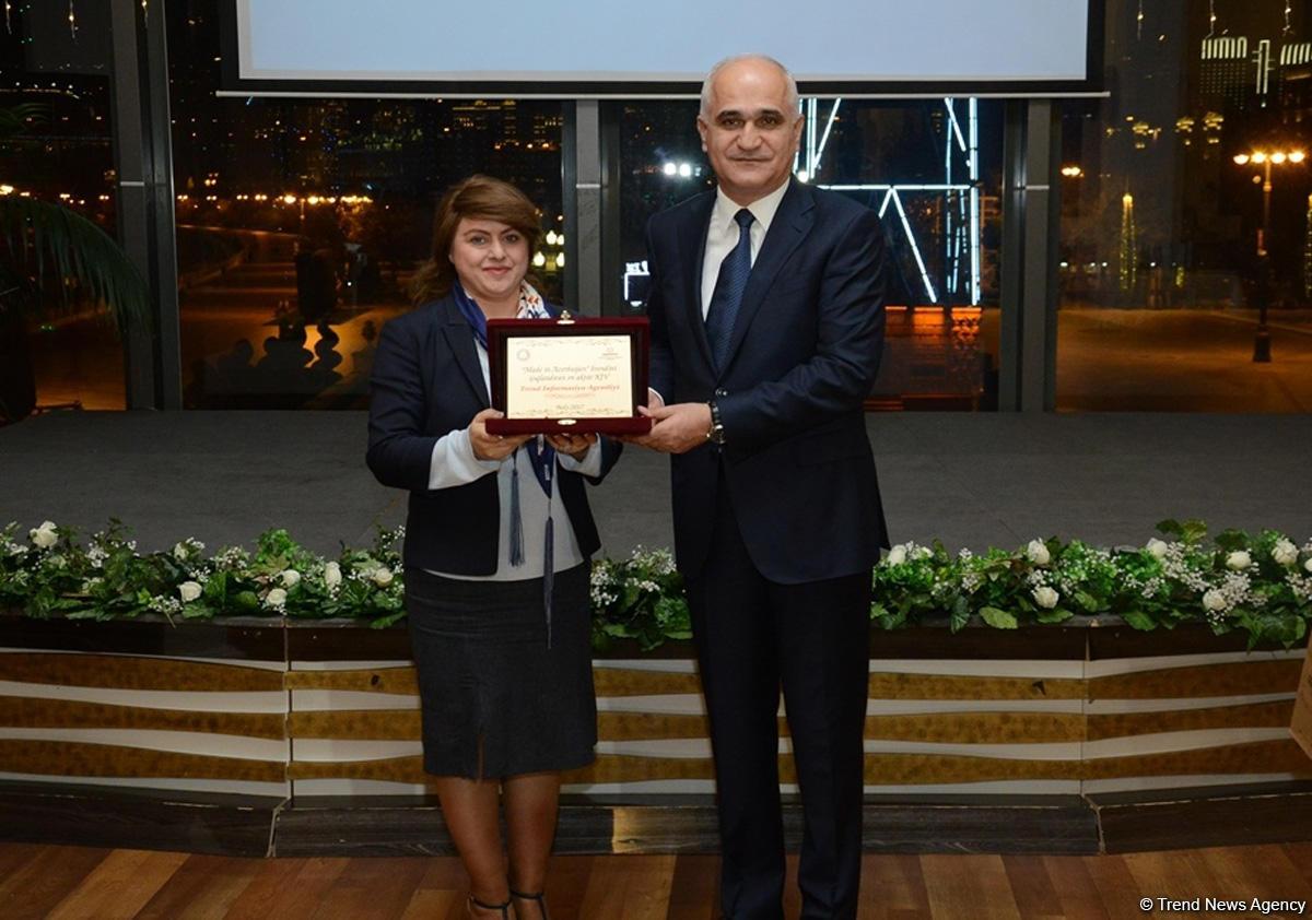 АМИ Trend удостоено награды за активное освещение бренда Made in Azerbaijan (ФОТО)
