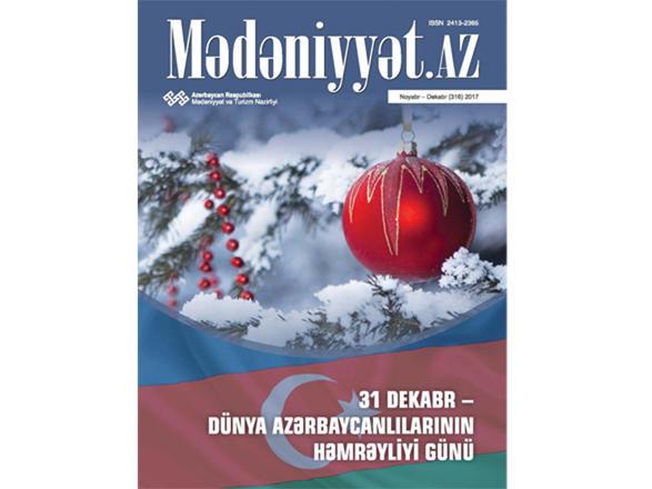 """Зимний выпуск журнала """"Mədəniyyət.AZ"""" (ФОТО)"""