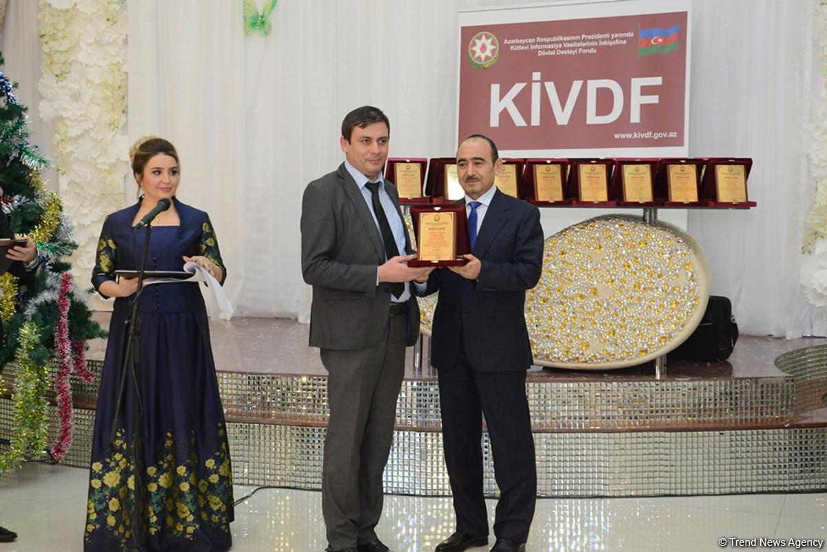 Сотрудник АМИ Trend удостоен первого места на конкурсе индивидуальных журналистских статей (ФОТО)