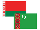 Turkmenistan, Belarus confirm strategic nature of relations