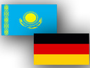 Kazakhstan interested in strengthening cooperation on artificial intelligence with Germany