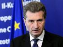 """Еврокомиссар: «Южный газовый коридор» является гейм-чейнджером для ЕС <span class=""""color_red"""">(Эксклюзив)</span>"""