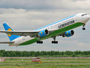 Uzbekistan Airways changes prices on flights to New York
