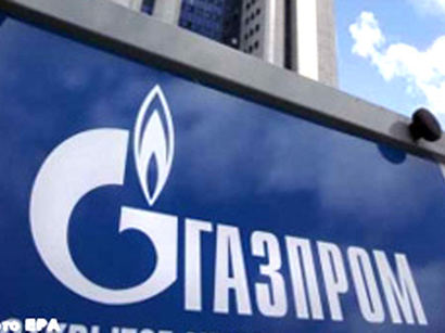 Russia in talks with Turkmenistan to resume gas purchases