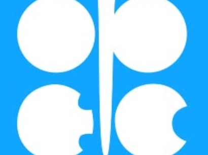 OPEC revises up forecasts for oil output in Azerbaijan