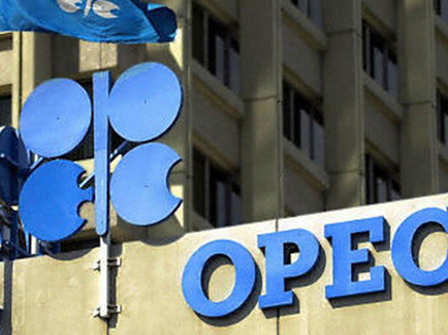 OPEC revises Azerbaijan's 2018 oil output forecasts up
