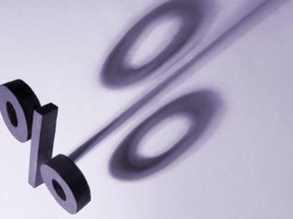 Темпы роста ВВП Узбекистана превысили 5%