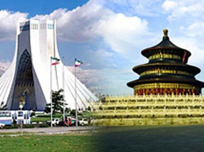 Главы МИД Китая и Ирана обсудили ситуацию на Ближнем Востоке