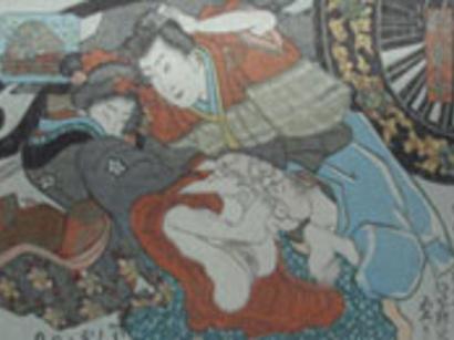 Японская камасутра рисунки фото 273-787