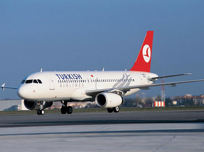 """""""Turkish Airlines"""" cancels flights to Italy in connection with planned strike"""