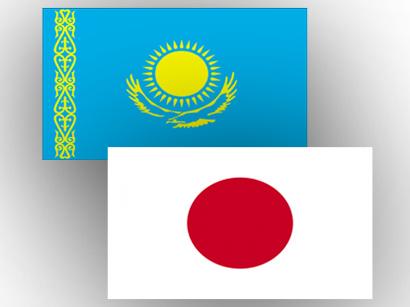 Kazakhstan, Japan complete the chairmanship of CTBT conference