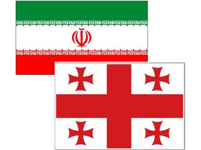 Georgia eyes win-win trade with Iran - envoy
