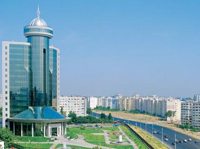 Uzbekistan hosts forum on innovative developments