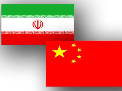 İran ve Çin arasındaki ekonomik ilişkiler geliştiriliyor