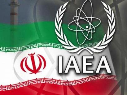 IAEA's inspection of Iranian university confirmed