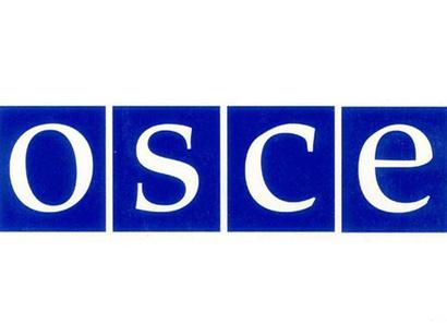 ОБСЕ консультирует Туркменистан в вопросах судебной власти