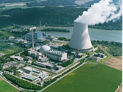 Uzbek atomic agency studies experience of Japan by example of Fukushima nuclear plant
