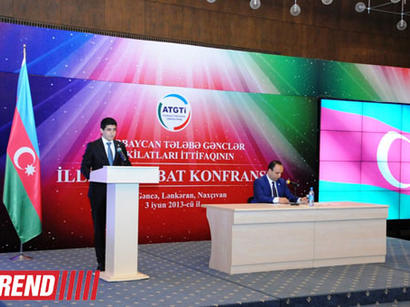 Союз молодежных студенческих организаций Азербайджана поддержал кандидатуру Ильхама Алиева на предстоящих президентских выборах (версия 2) (ФОТО)
