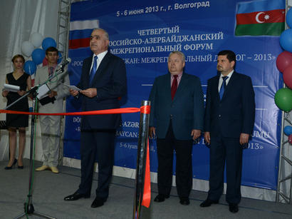 В Волгограде открылась выставка «Новые горизонты экономического сотрудничества России и Азербайджана»  (ФОТО)