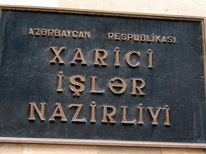 Azerbaijani Foreign Ministry makes statement on occasion of 100th anniversary of Azerbaijan Democratic Republic