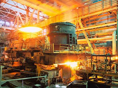 """Uzbek mining, smelting enterprise becomes """"CIS Business Leader"""""""
