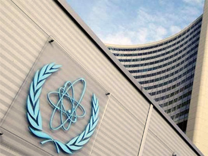 Глава МАГАТЭ заявил, что не допустит дискриминации в отношении Ирана