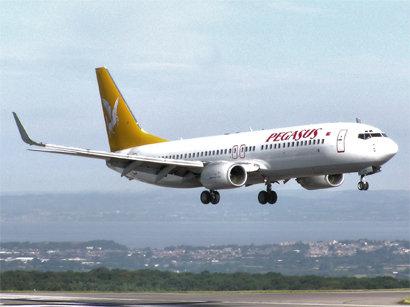 Türk yolcu uçağı Zagreb'e acil iniş yaptı