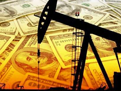 World oil prices rise