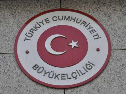 Bakü Büyükelçiliği : 20 Ocak vesilesiyle Nahçıvan ve Gence Başkonsolosluklarımızda ve Türk Şehitliğinde bayraklar yarıya indirilecek