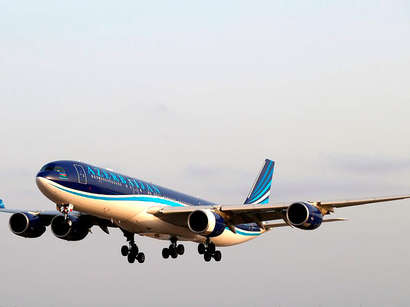 Unknowns attempt to blind AZAL pilot with laser pointer