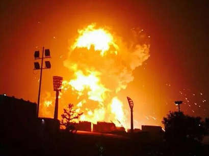 3 killed in chemical plant blast in China