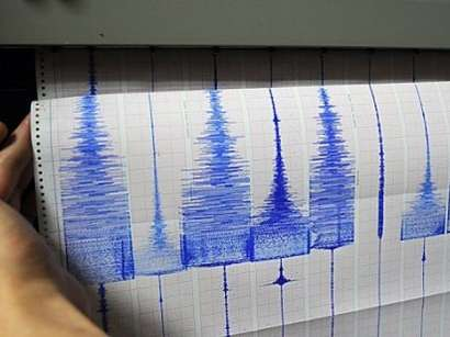 Turkmenistan hit with earthquake