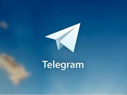 Is Telegram still foolproof? (Exclusive)‎