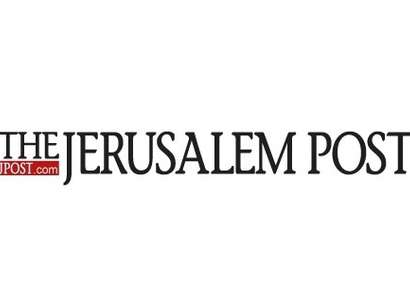 """The Jerusalem Post: «Кровавая резня в азербайджанском селе Гарадаглы стала реальной демонстрацией современного армянского фашизма"""""""